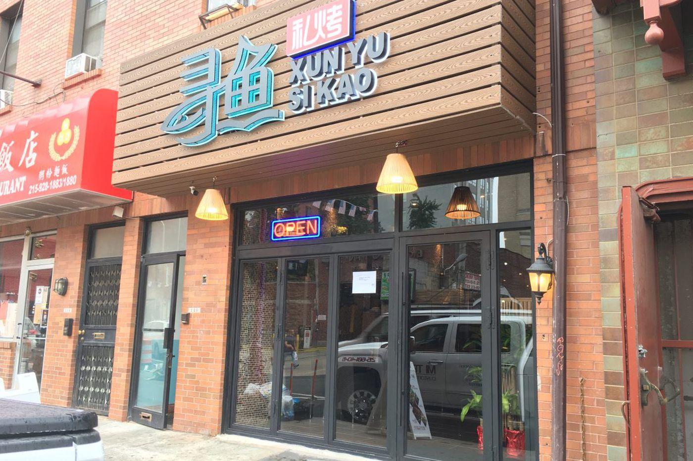 Chinatown restaurant roundup: Openings and closings