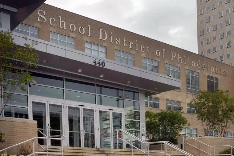The School District of Philadelphia's headquarters.