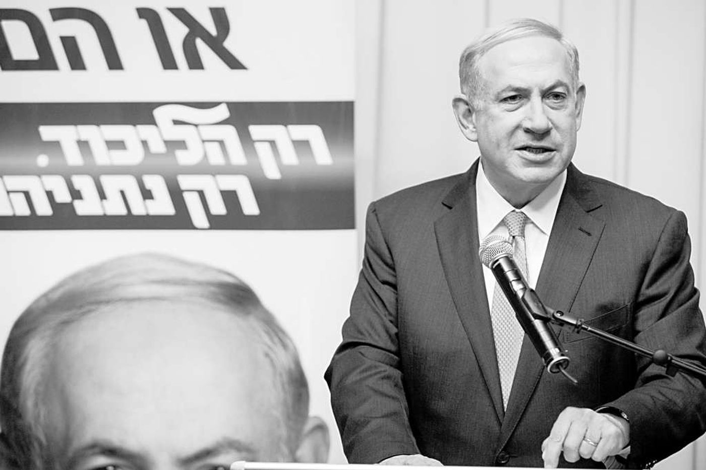 Netanyahu secures a fourth term