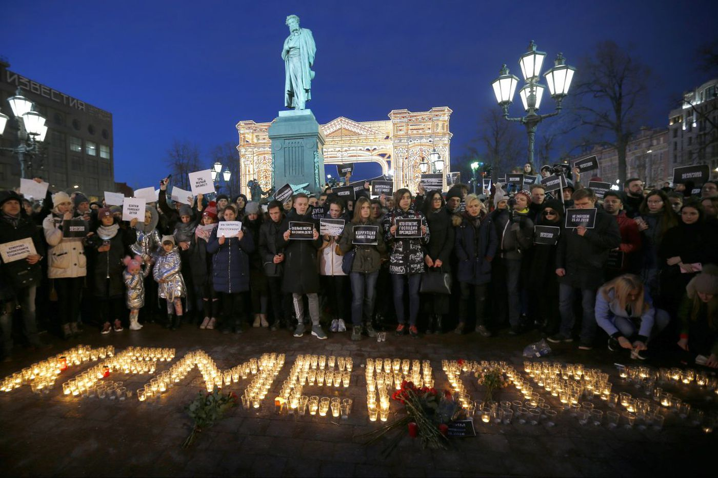 What killer fire in Kemerovo tells us about Russia and Putin | Trudy Rubin