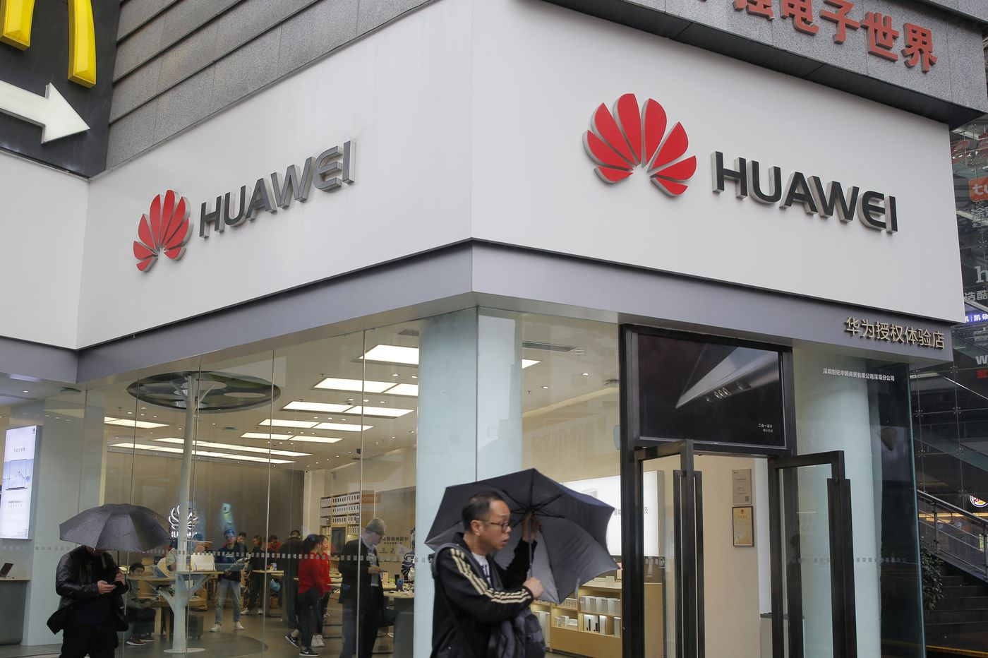 Huawei sues U.S. government in growing counteroffensive against purchasing ban