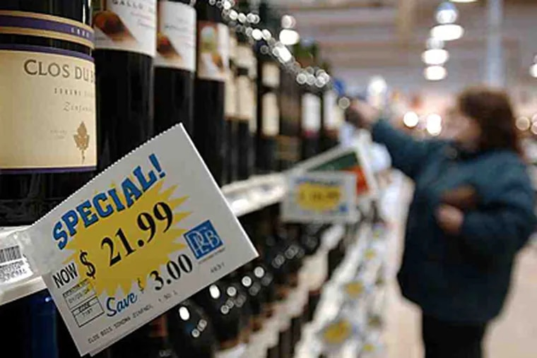 Pennsylvania's Liquor Control Board may soon be no more.