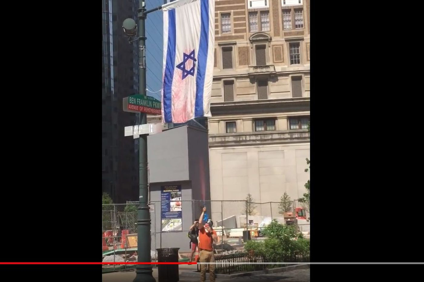 Philly DA: Video shows a second suspect defacing Israeli flag