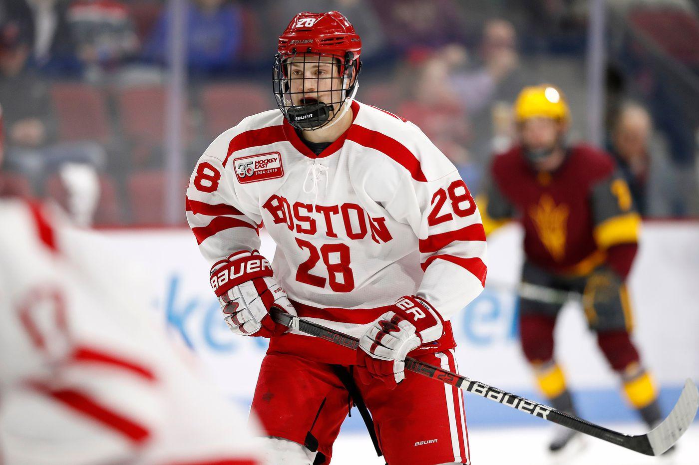 Flyers prospect Joel Farabee named nation's top freshman; Felix Sandstrom impressive in AHL debut