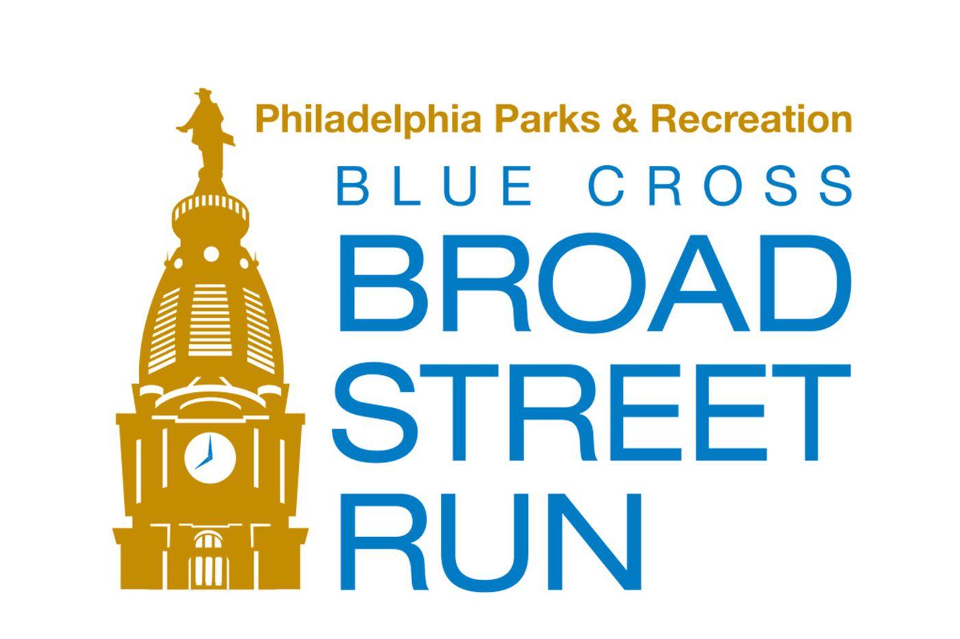 Broad Street Run unveils new logo; lottery opens Feb. 1
