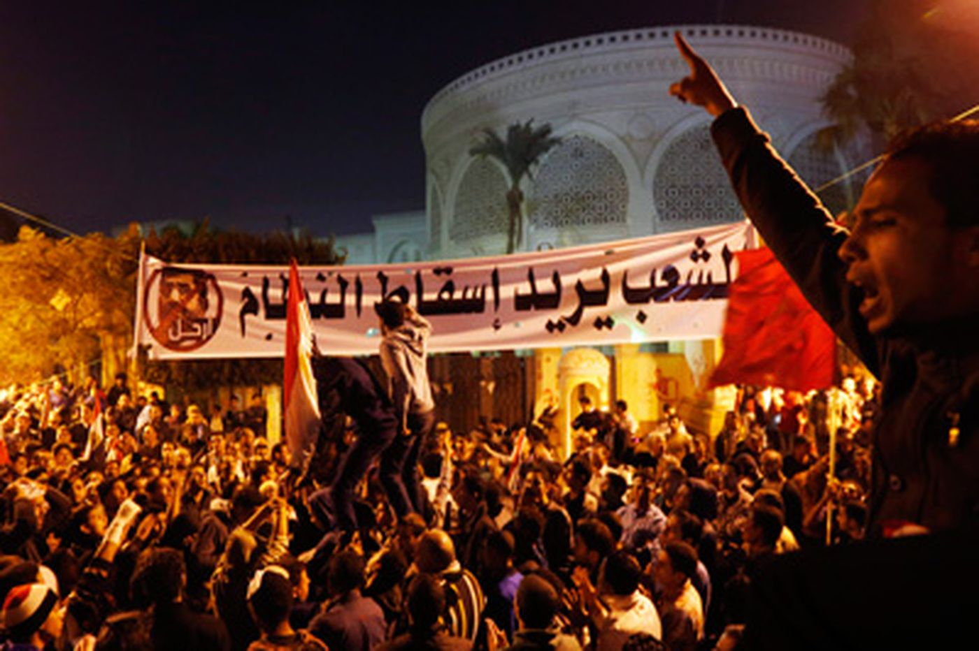 Egypt's opposition vows more protests