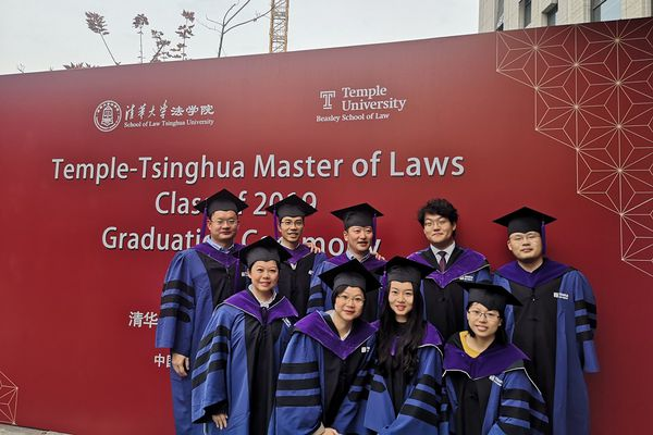 20 years in, Temple's program in China teaches 'rule of law' amid tensions between Beijing and Washington | Trudy Rubin