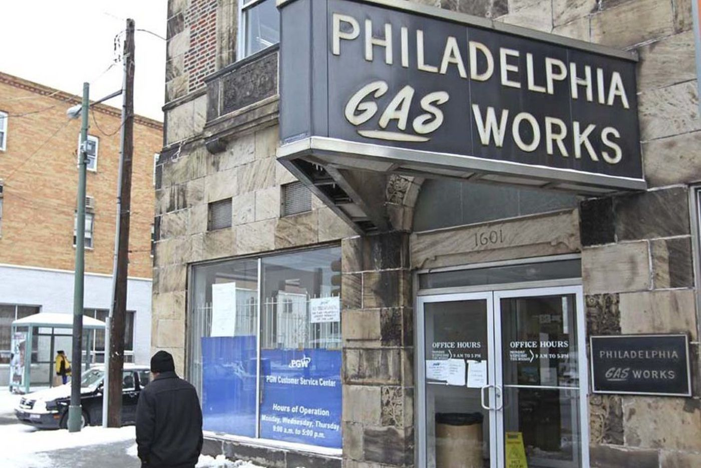 State PUC urges Philly to get rid of 'duplicative' gas commission