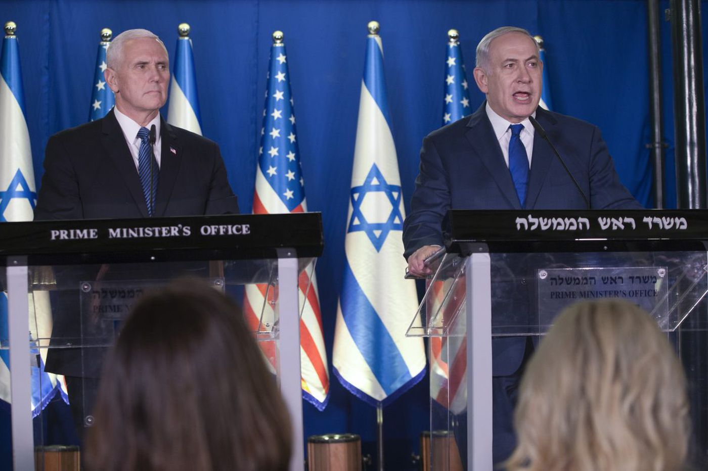 Pence's visit to Jerusalem aimed more at evangelicals at home | Trudy Rubin