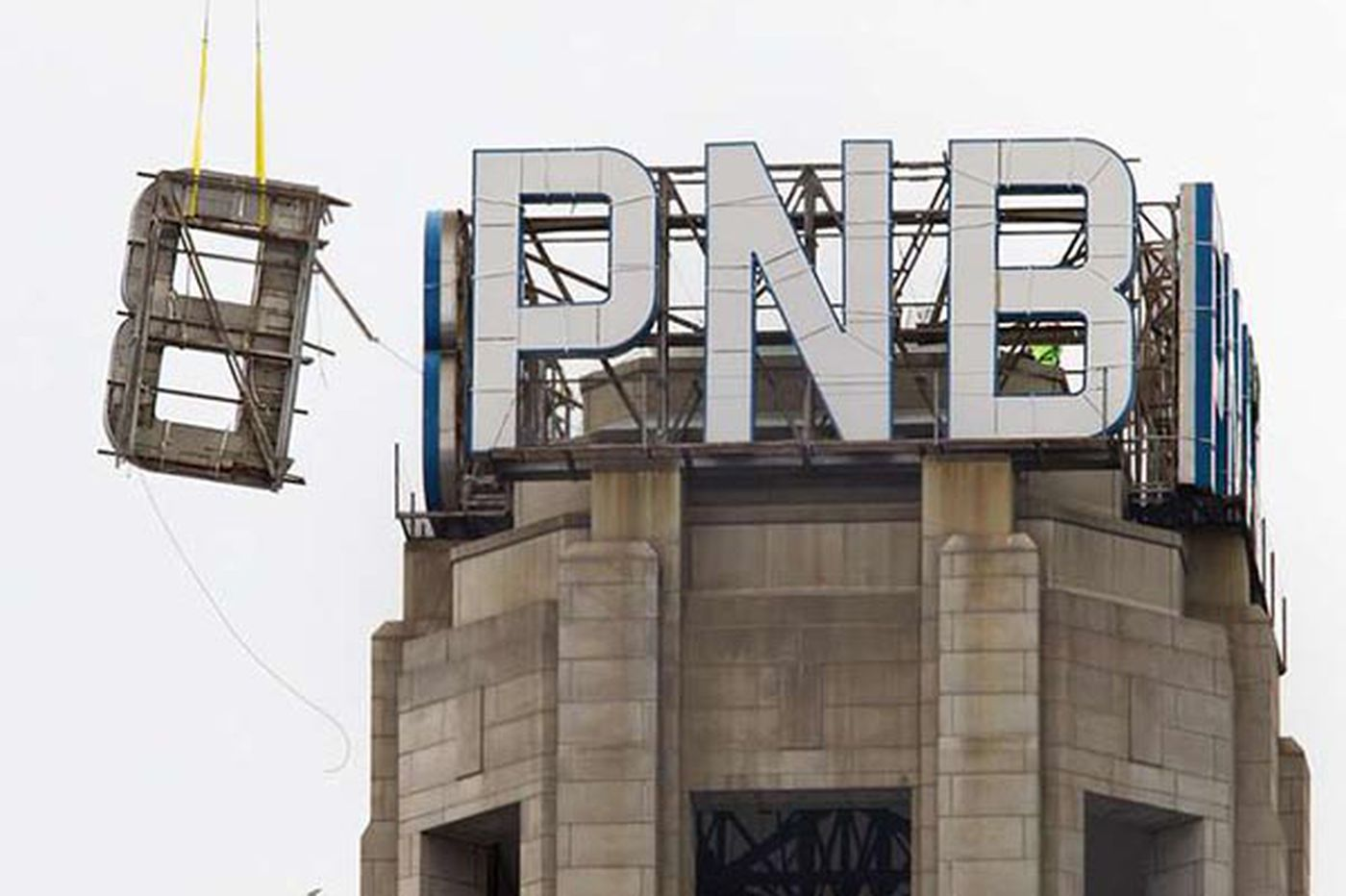 Iconic PNB letters removed without review