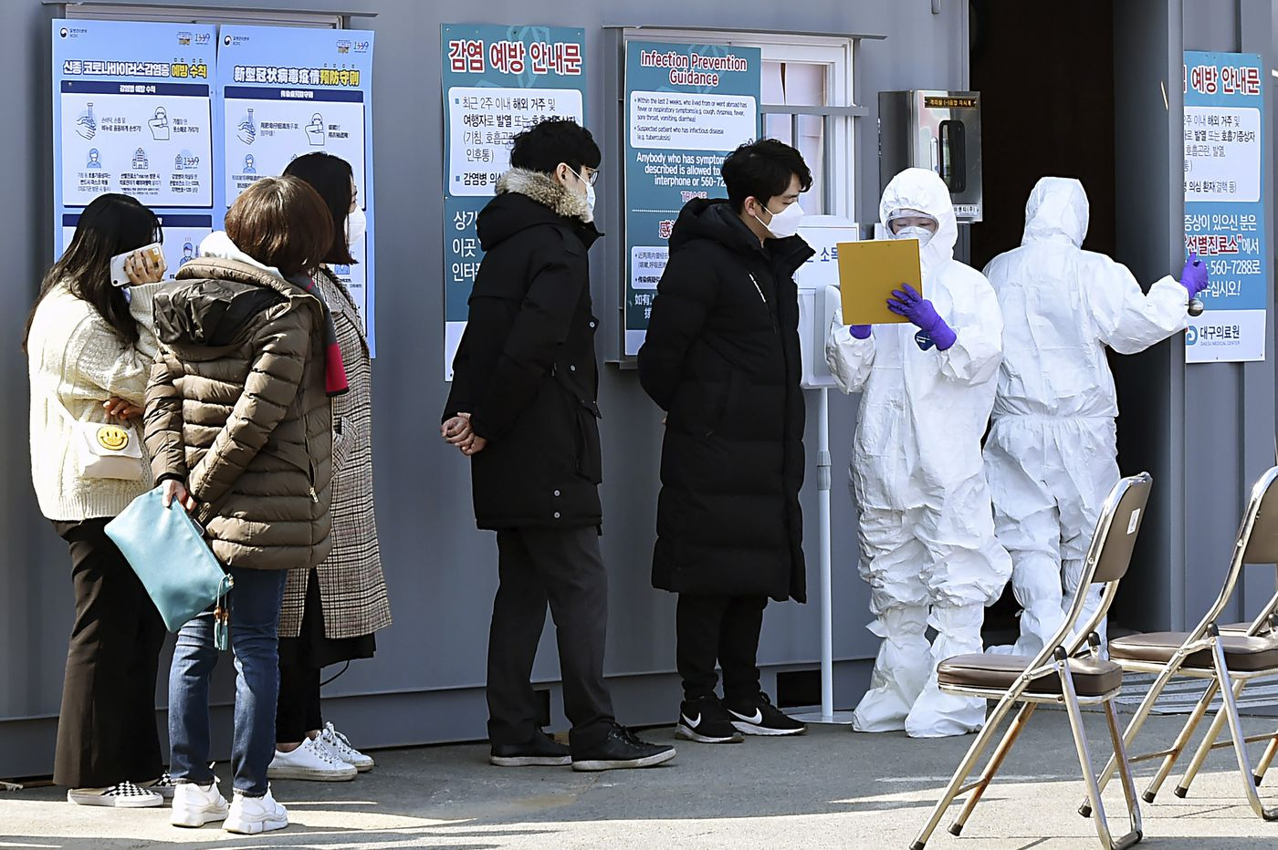 Trump should take a lesson from South Korea on coronavirus and get moving on testing now | Trudy Rubin