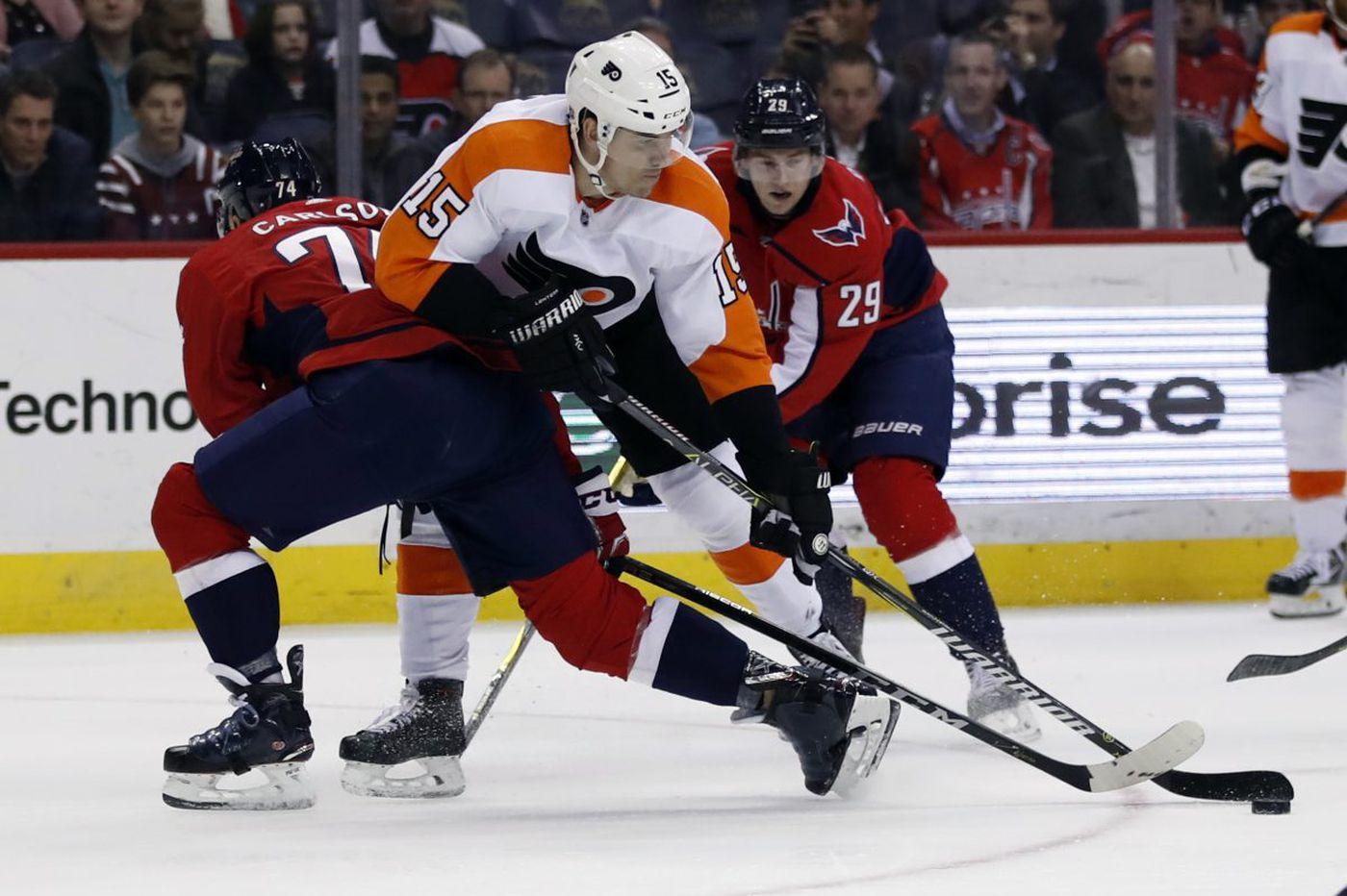 Flyers, ailing Michal Neuvirth lose to Washington Capitals