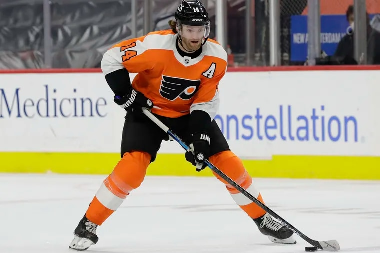 """""""You want to earn what you're worth, but at the same time, I want to win a Stanley Cup, a championship,"""" Couturier said of his eight-year contract extension on Friday."""