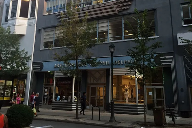 Pearl Properties has purchased the Art Institute of Philadelphia building at 1618-22 Chestnut St. An Old Navy store will move in.