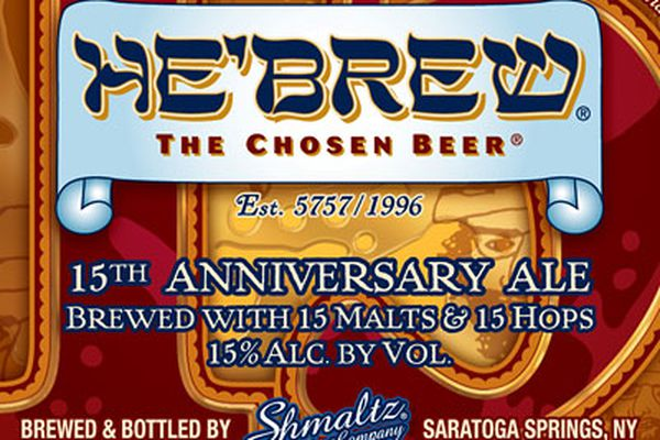 Joe Sixpack: Shmaltz Brewing observes 15 years of keeping it kosher