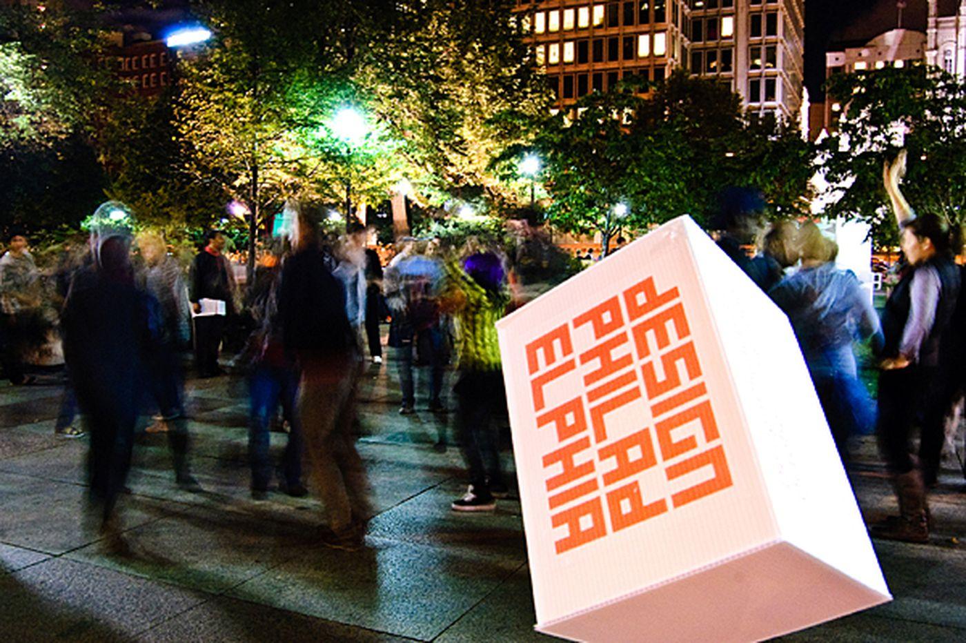 Center for Architecture's Jay steps down, DesignPhiladelphia goes on