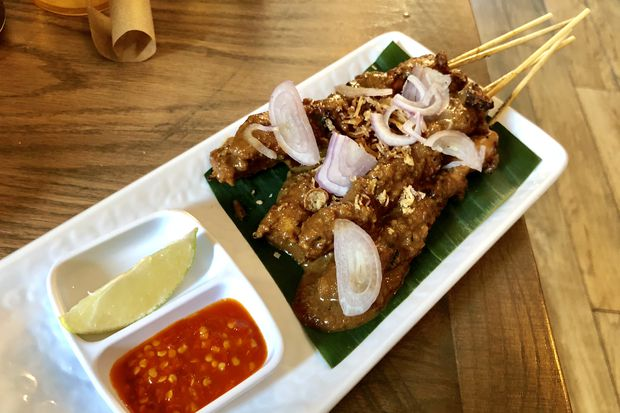 Indonesian flavors rise again on Ritner Street in South Philly