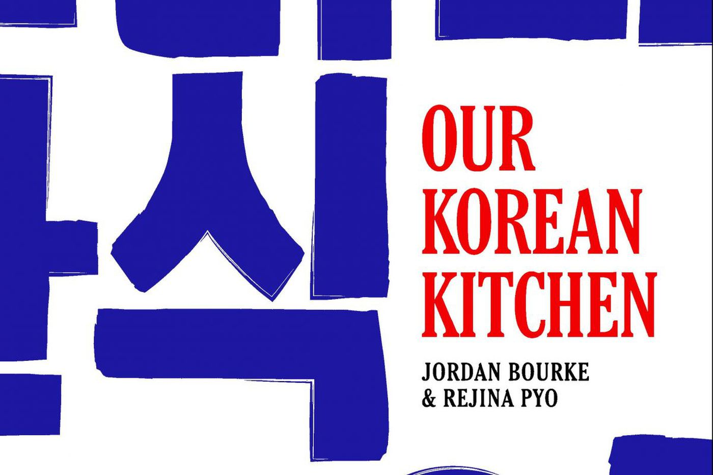 Cook the cuisine of the Olympics with 'Our Korean Kitchen'