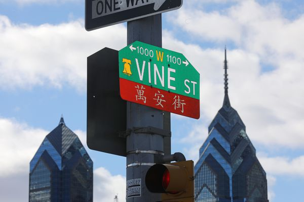 Some Philly street signs have a Liberty Bell. Here's how it got there.