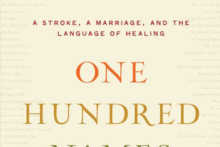 The cover of Diane Ackerman's memoir on the aftermath of a stroke her husband, Paul West, suffered.