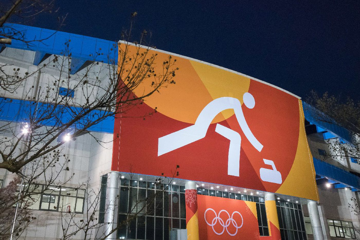 When do the 2018 Winter Olympics start (and end)?