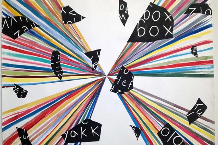 Bendler Browning's kaleidoscopic images.