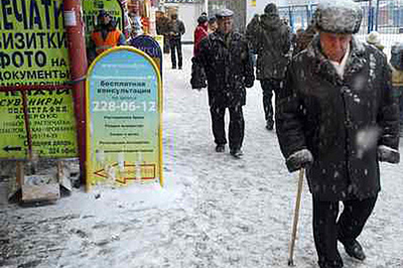 Russian scientists' winter diversion