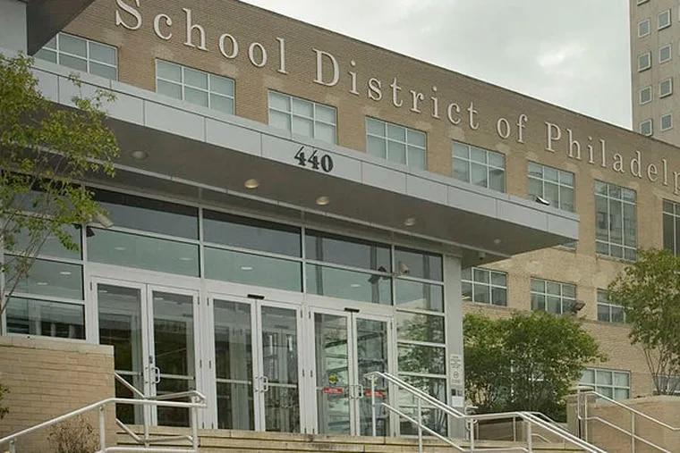 Philadelphia school district headquarters. (Bob Laramie / Staff Photographer)