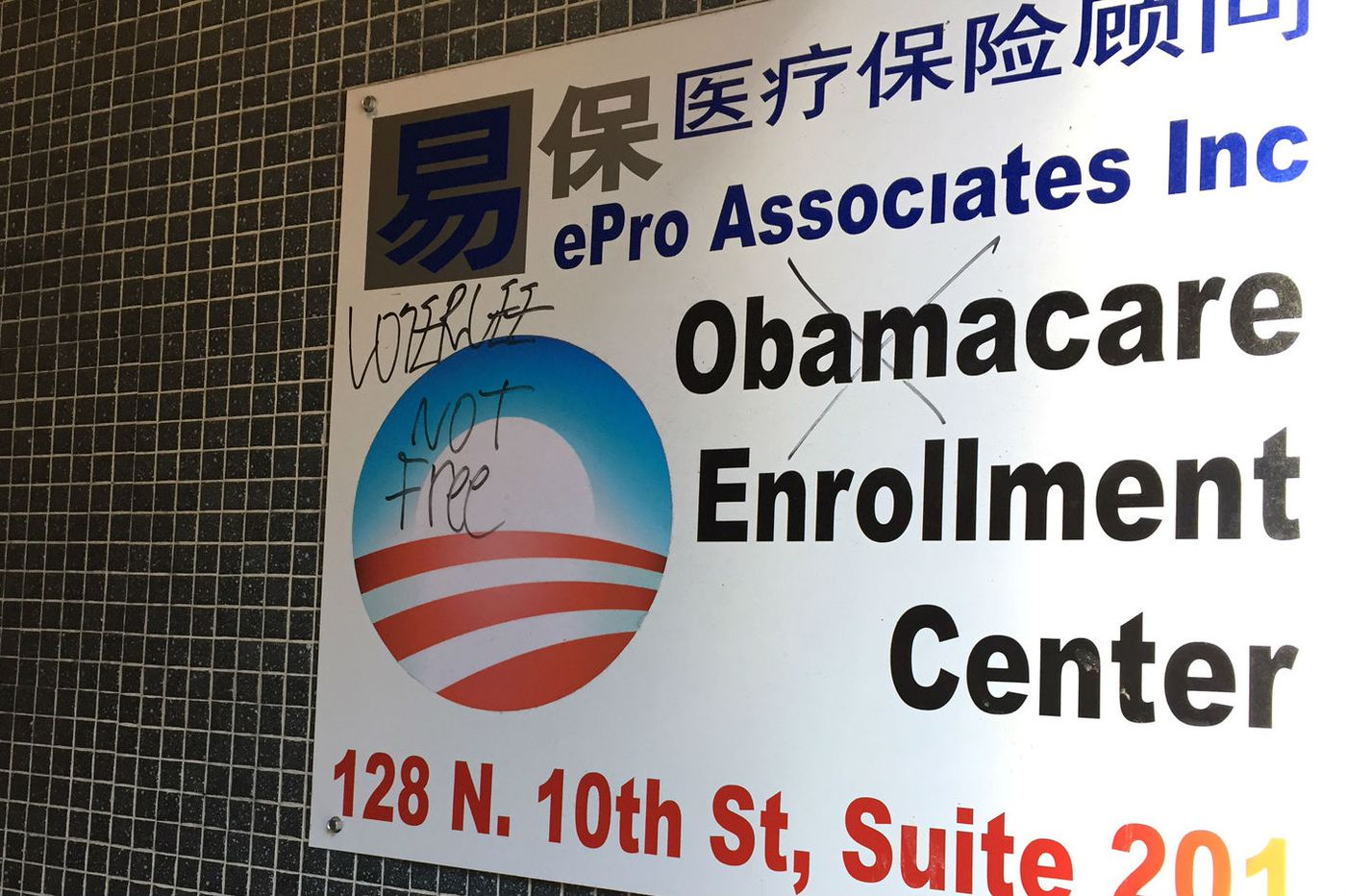 Obamacare signups begin, with fewer choices and higher prices