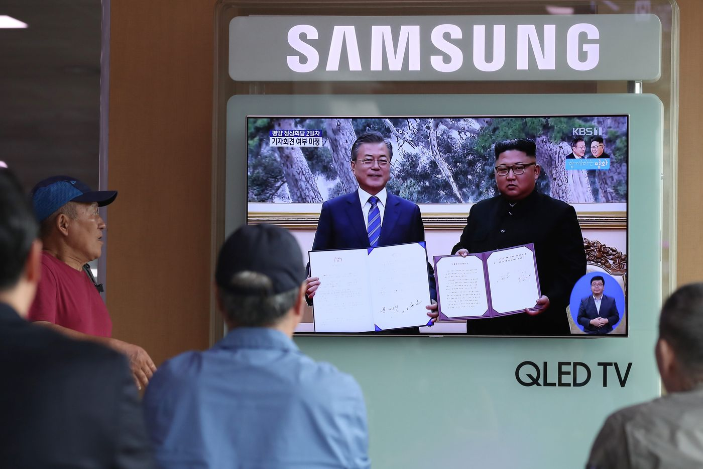 Korean leaders visit sacred volcano amid nuclear talks