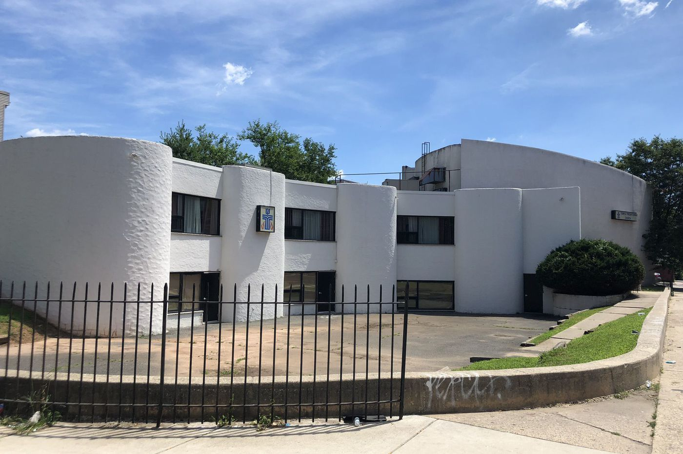 How did this curvy modernist building end up in North Philadelphia in the '60s?   Inga Saffron