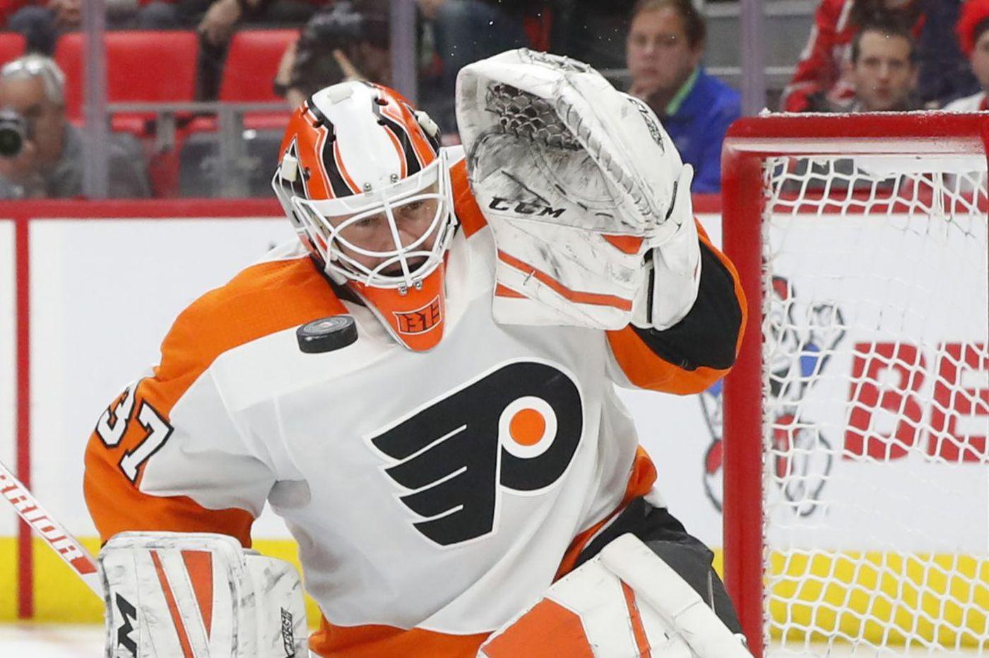 Flyers goalies Brian Elliott, Michal Neuvirth missing from Monday practice
