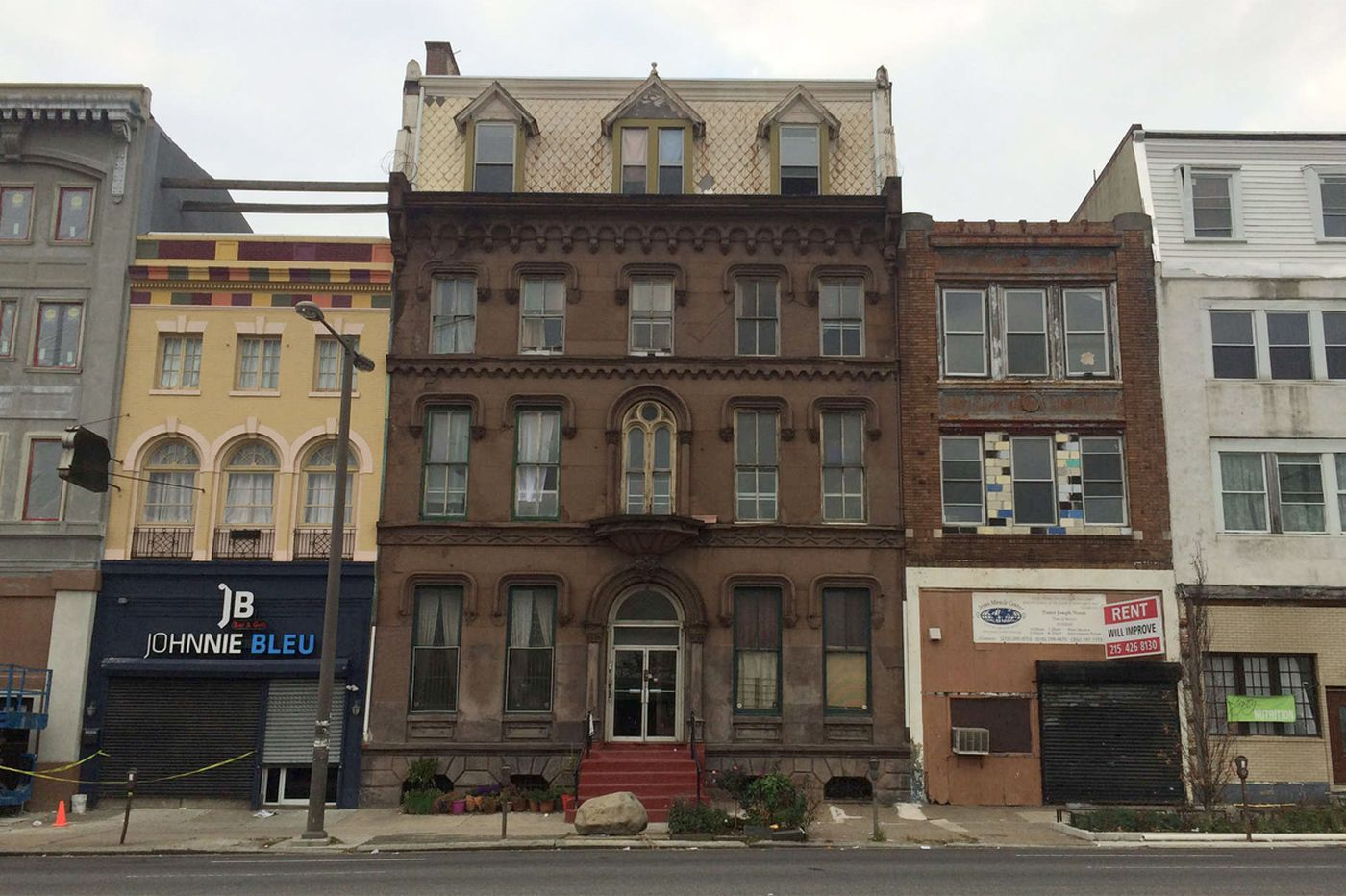 Good Eye: North Broad's First Mansion