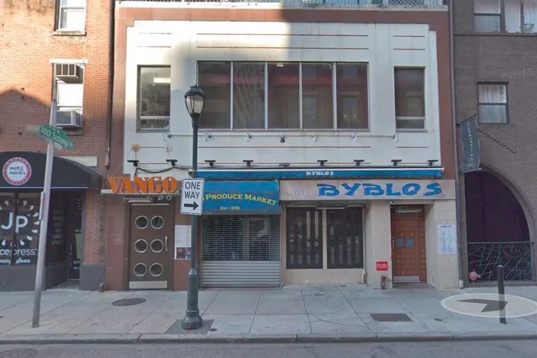 A Google Maps screenshot of Vango Skybar and Lounge at 116 S. 18th St.