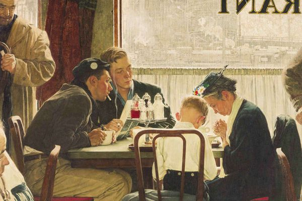 Rockwell art sells for record $46M at N.Y. auction