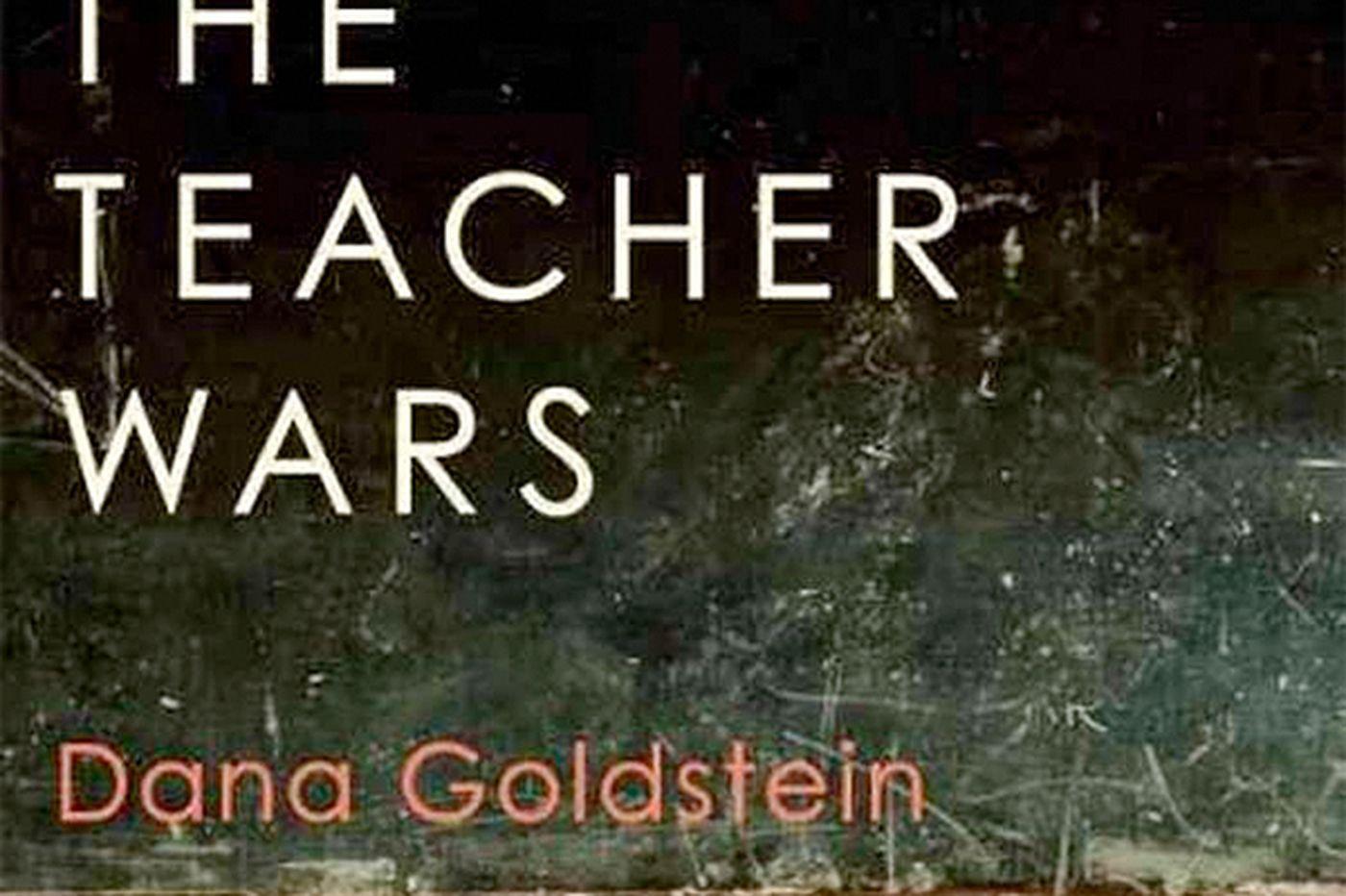 A positive way to make teachers better
