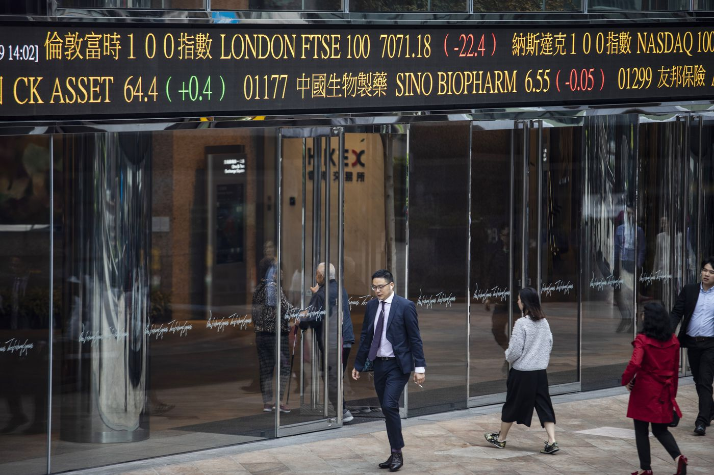 Exton firm raises US $200 million in Hong Kong IPO
