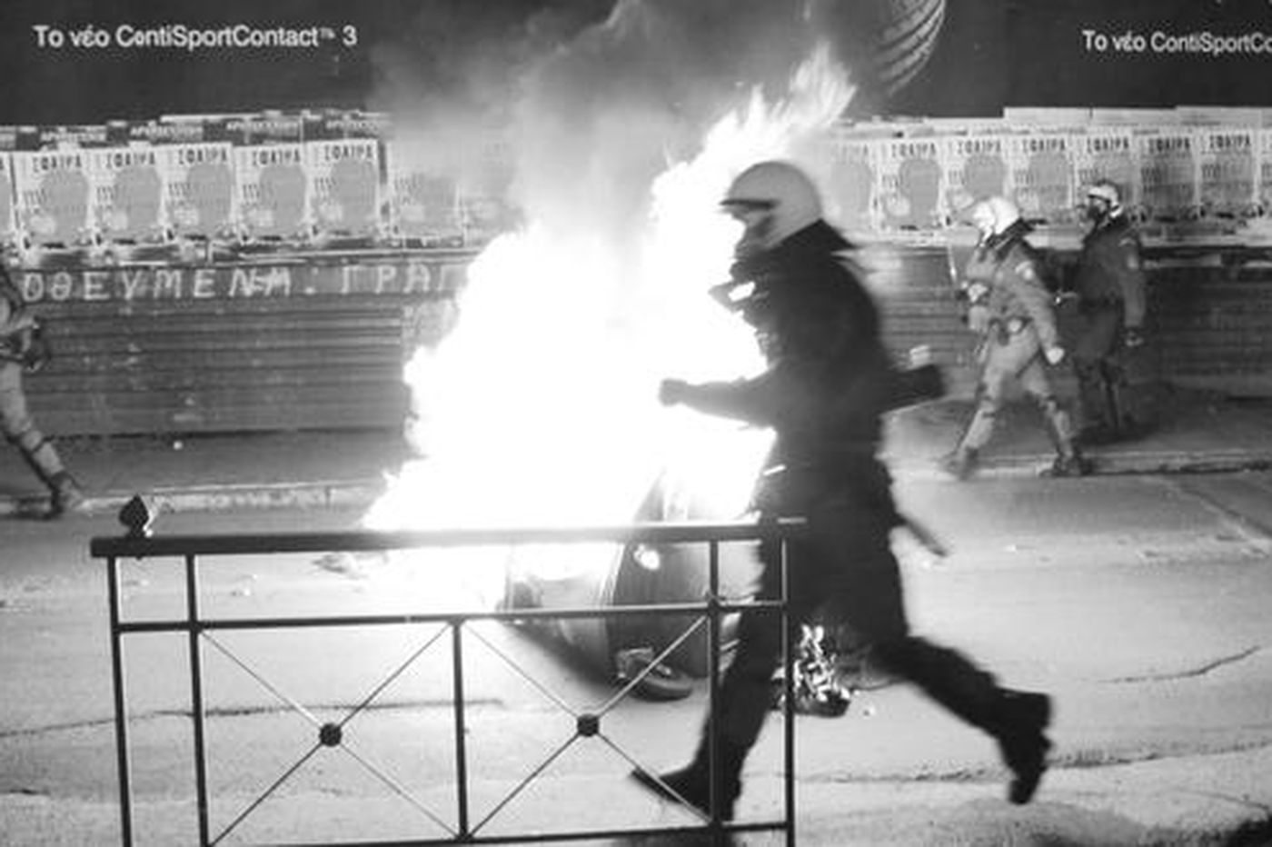 Fearful Greeks protest 'mistrusted' government