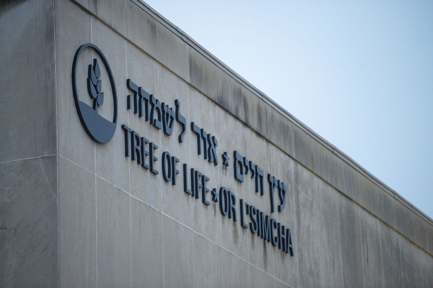 First Shabbat services held since Tree of Life massacre