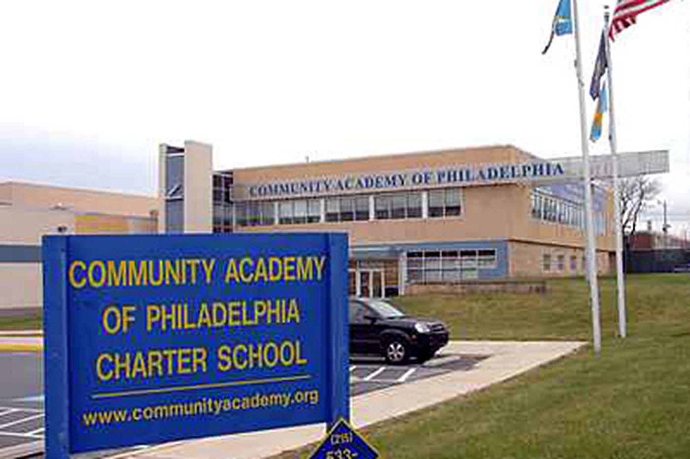 FBI seizes records of N. Phila. charter school