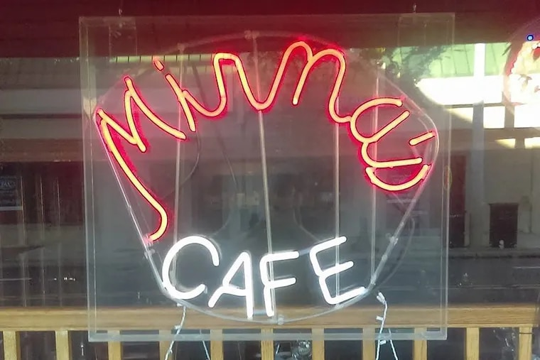 Mirna's opened in summer 1992 at 417 Old York Rd. in Jenkintown.