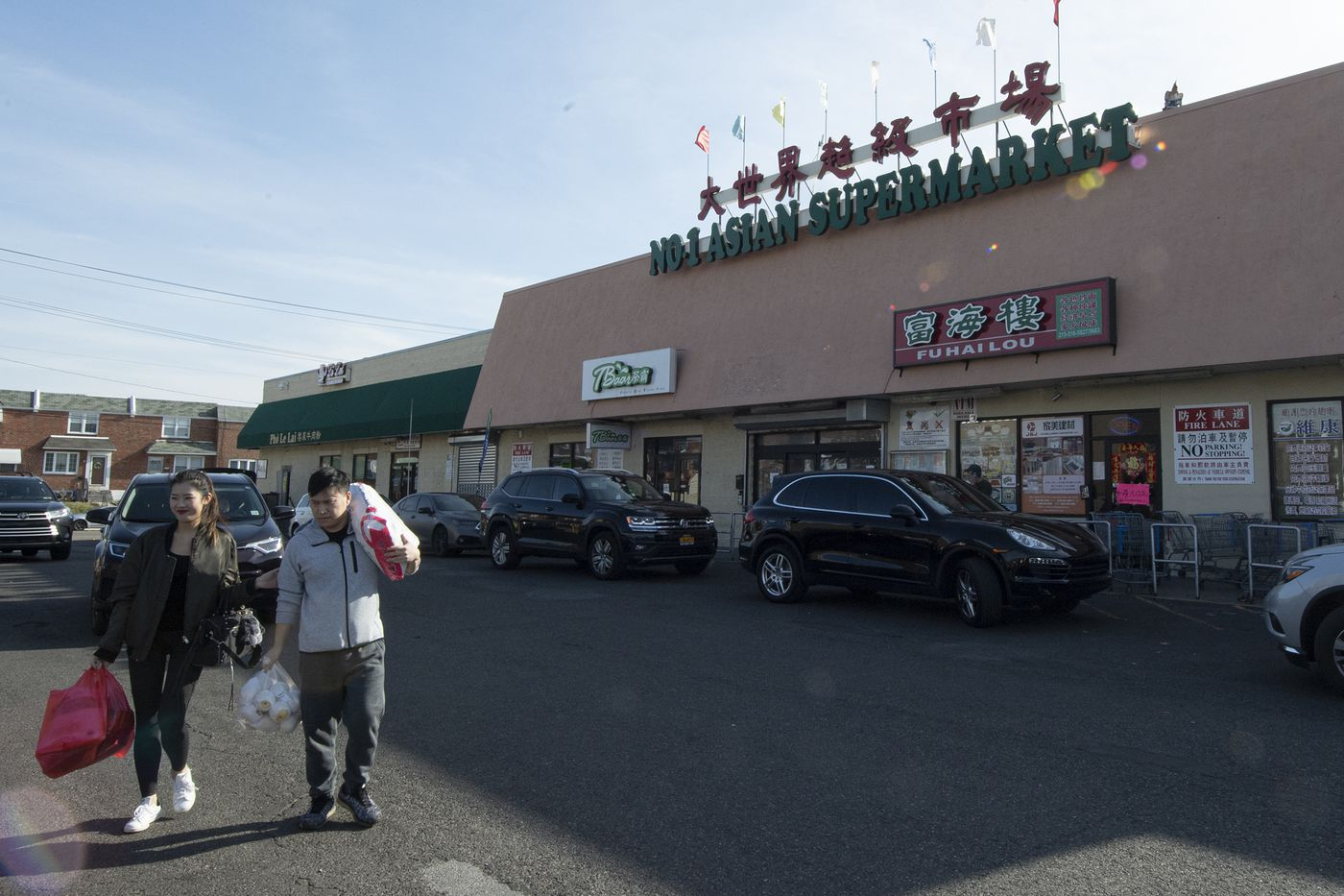No.1 Asian Supermarket in the Northeast Philadelphia, is shown on Monday, March 2, 2020.