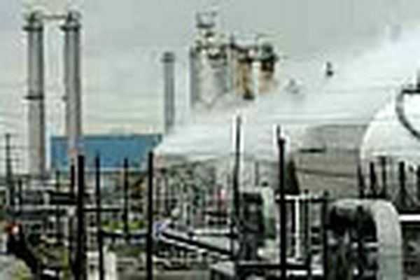 Marcus Hook refinery's fate still uncertain