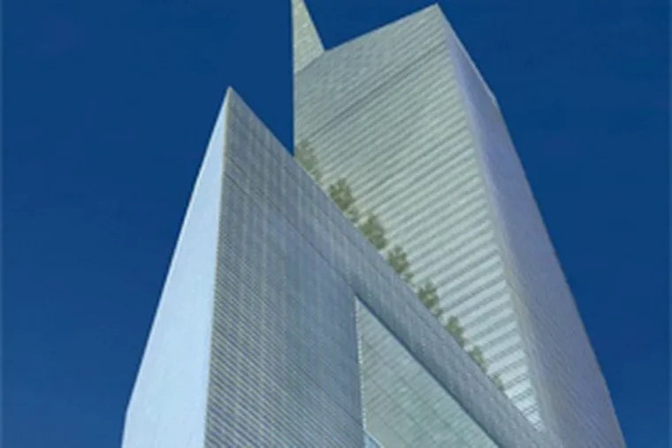 This is an artist's rendering of the proposed American Commerce Center, which at 1,500 feet would be 525 feet higher than the new Comcast Center, Philly's tallest building. (www.acctower.com)