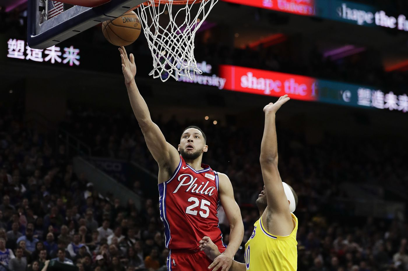 A few thoughts on Ben Simmons' present and future, vis-a-vis the Wall-Westbrook trade | David Murphy