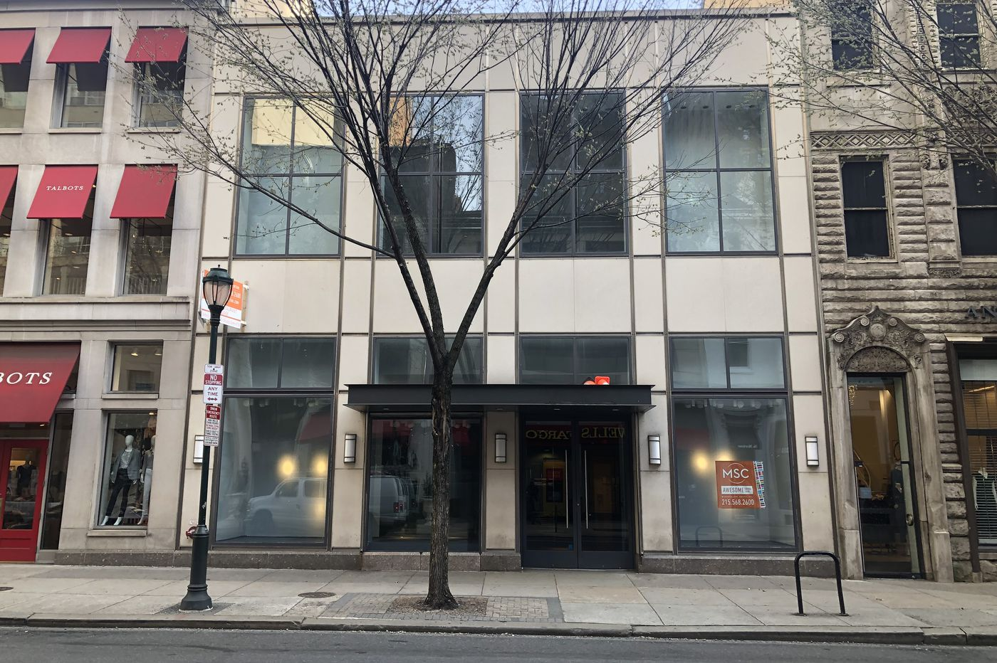 Zara closes in Philly's best shopping district