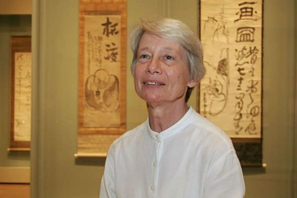 Philadelphia art curator to be honored by Japan