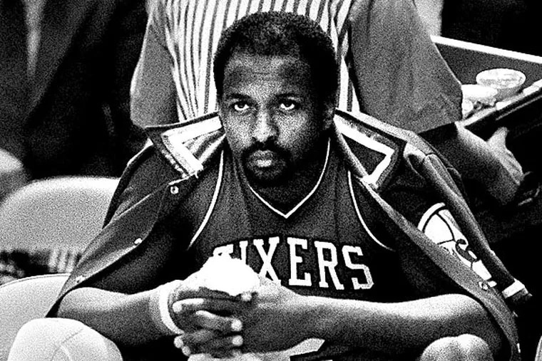 Moses Malone's No. 2 will go to the Wells Fargo Center rafters.