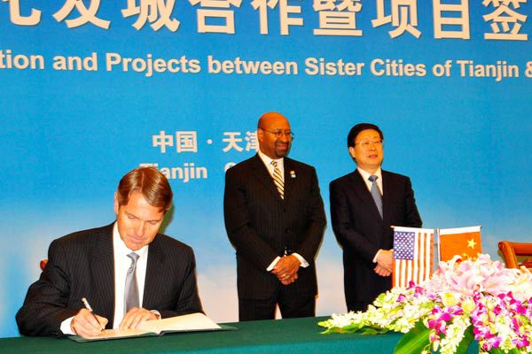 Philadelphia law firm builds an alliance with a Chinese counterpart