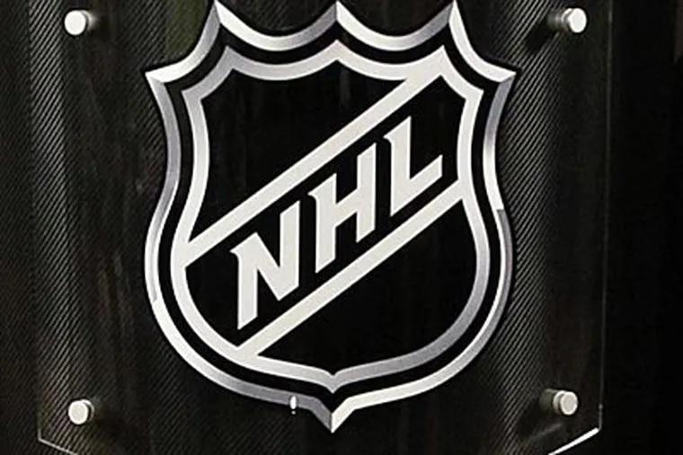 NHL lockout. (AP Photo)